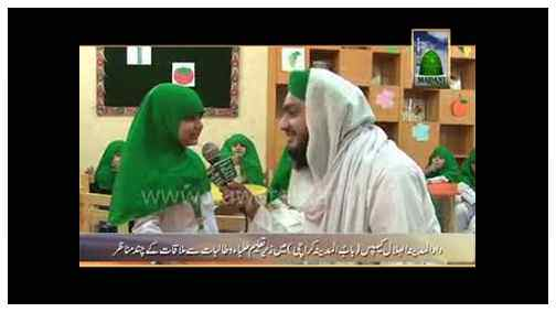 Documentary - Dar-ul-Madinah (child)
