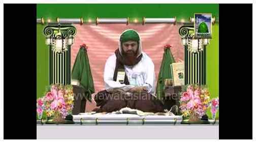 Muharram Aur Aiyyam-e-Tashreeq Kay Rozon Ki Fazeelat