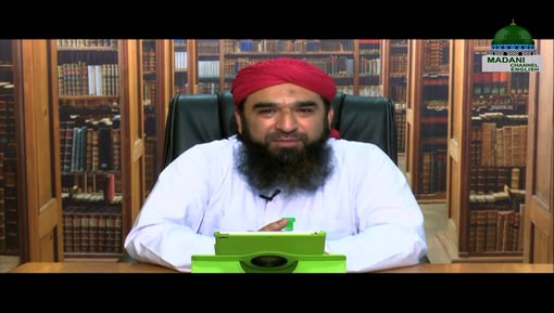 Introduction Of Aala Hazrat