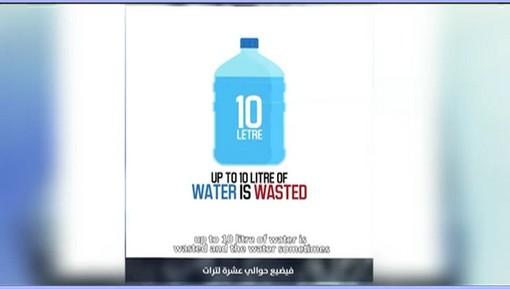أهمية المياه ونصائح عنه