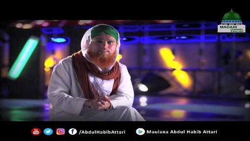 Introduction Of Dawat e Islami (Dubbing) English 2017 - Documentary