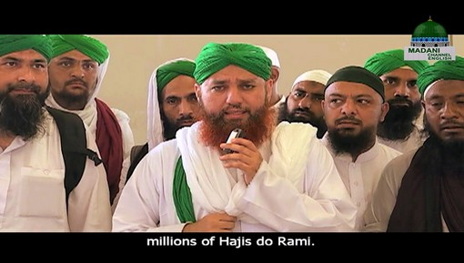 Visuals Of Rami Done On 13th Zul Hijjah (Subtitle) - Short Clip