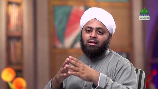 برنامج: سداسيات الإمام الشافعي - البلغة