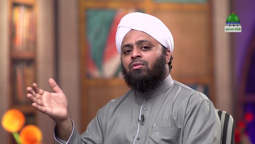برنامج: سداسيات الإمام الشافعي - صحبة الأستاذ