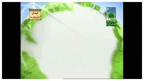 Madani Khabrain Urdu - 13 Shawwal - 1 Sept