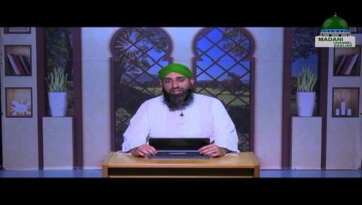 Acceptance Of Prayer Dua