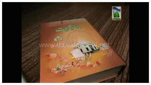 Islami zindagi(Ep:07) - Jashn-e-Aazadi Or Rastay May Chalnay K Adab