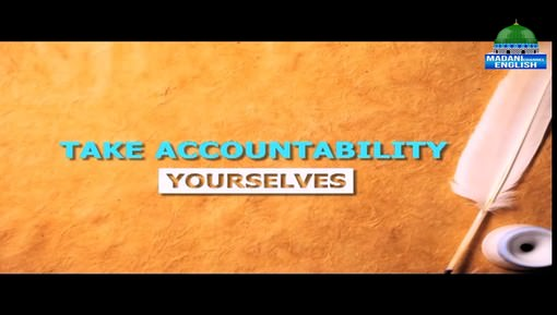 Take Accountability Yourselves