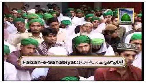 Faizan-e-Sahabiyat(Ep:42) - Syeda Aaisha Ka Esaar