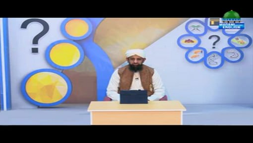 How Should A Muslim Be? Ep 09