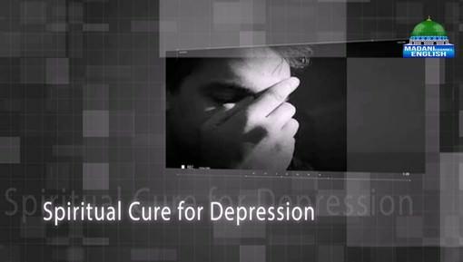 Spiritual Cure For Depression
