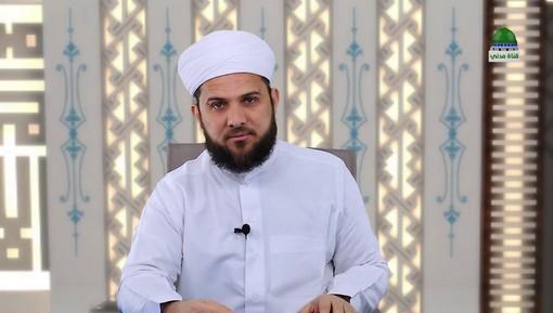 نصوص من الدرر - مراتب الناس فی الدنیا