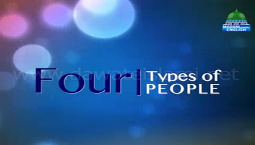Fourl Types Of People