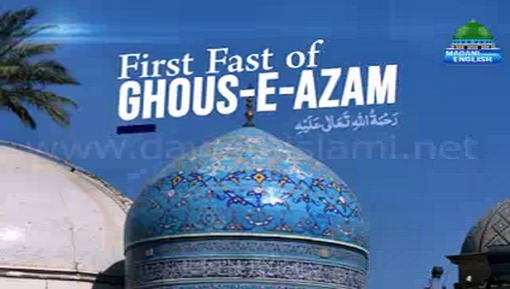 First Fast Of Ghous e Azam