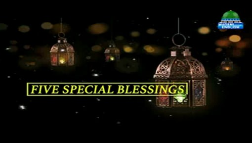 Five Special Blessings