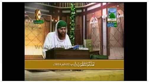 Ay Iman Walo - Roza Farz Hai