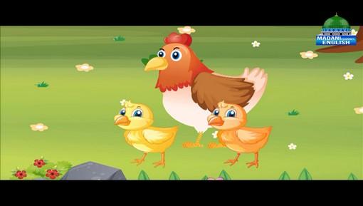Animated Madani Khaka - Mehnat Ka Phal