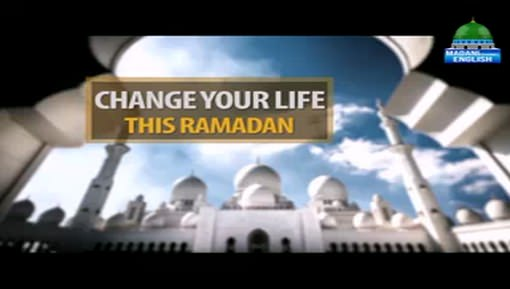 Change Your Life This Ramadan