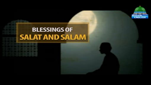 Blessings Of Salat Salam