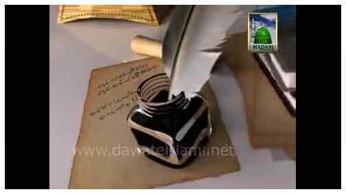 Sultan-e-Oulia Ko Hamara Salam Ho