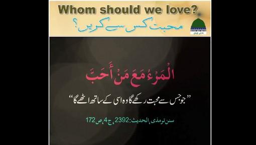 WhatsApp Status - Muhabbat Kis Se Karein - English Subtitled