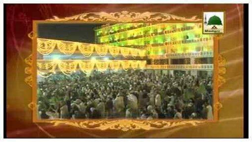 Madani Tassurat - Janasheen e Hafiz e Millat, Sarbara e Aala Al-Jamia tul Ashrafia, Aziz e Millat, Hazrat Maulana Al-Hajj Shah Abdul Hafeez Sahib دامت برکاتہم العالیہ (Hind)