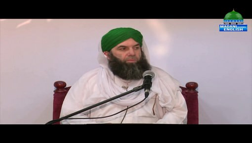 Sunnah Inspired Bayan Ep 323 - Respect Of Our Elders