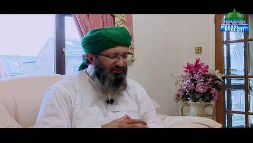 Hajj The Journey Of A Life Time Ep 02 - Advantages Of Performing Hajj