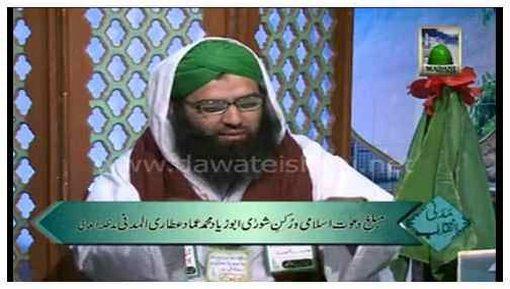 Madani Inqilab(Ep:02) - Ghair Muslim Ka Qabool e Islam - Sabiqa Daku - Muhammad Meelad Raza Attari