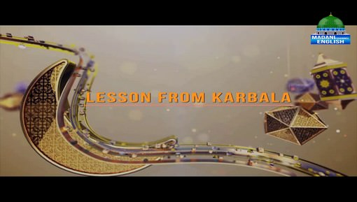 Lesson From Karbala
