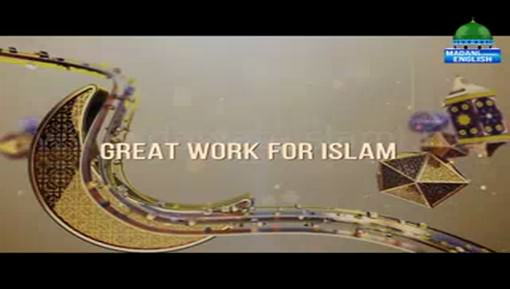 Great Work For Islam
