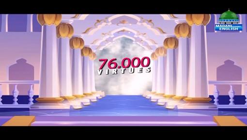 76,000 Virtues