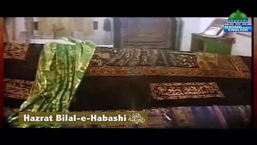 Hazrat Bilal Habshi  رضی اللہ تعالی عنہٰ