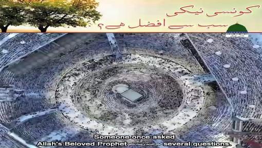 WhatsApp Status - Konsi Neiki Sab Se Afzal Hai - English Subtitled