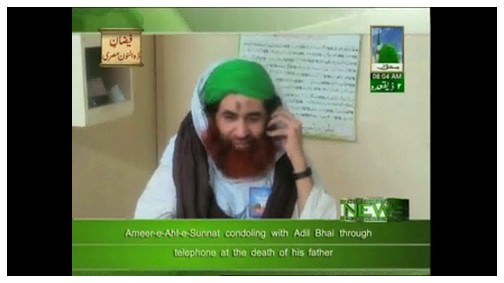 Madani Khabrain Urdu - 02 Zulqaida - 20 Sept