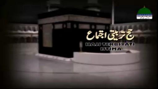 Hajj Tarbiyyati Ijtima(Ep:02) - Hajj O Umra Karnay Walay Ki Niyatain - 01