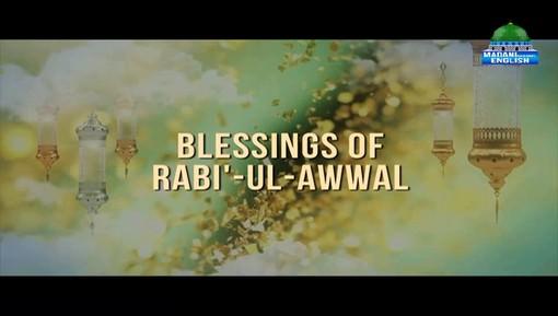 Blessings Of Rabi Ul Awwal