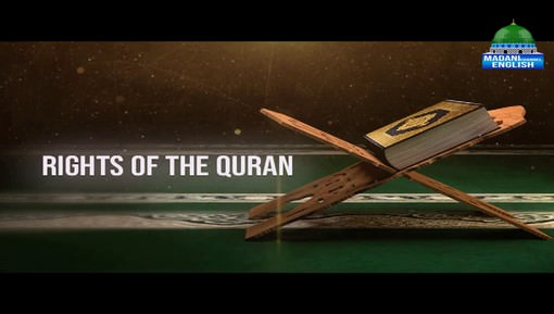 Rights Of The Quran