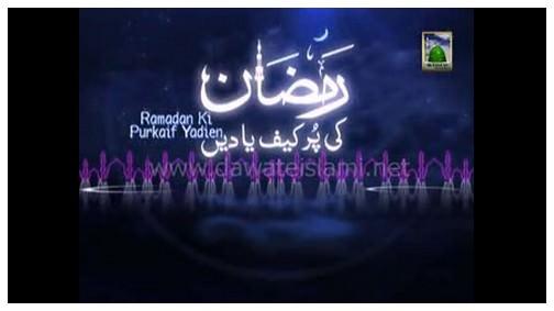 Ramadan Ki Purkef Yadain(23 Ramazan 1433)