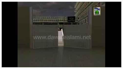 Hajj Tarbiyyati Ijtima(Ep:06) - Fazail e Kaba e Musharafa