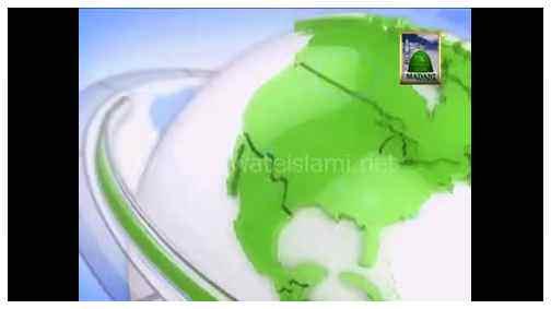 Package - Ameer e Ahlesunnat دامت برکاتہم العالیہ Aur Rukne Shura Haji Zam Zam Raza Attari رحمۃ اللہ تعالٰی علیہ