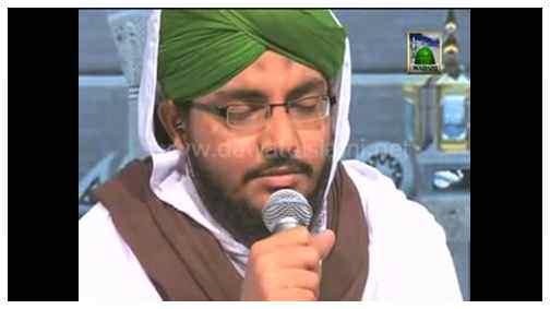 Khulay Aankh Salay Alaa Kehte Kehte(Haji Zam Zam Attari)