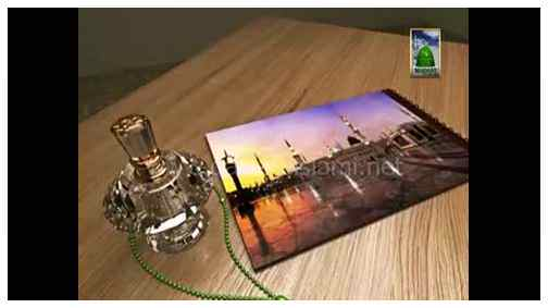 Faizan-e-Durood-o-Salam(Ep:59) - Ahadees Parhtay Waqt Durood Parhna