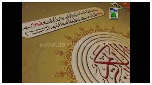Huzoor Ki Batain(Ep:01) - Aaqa Kareem ﷺ Ki Shan