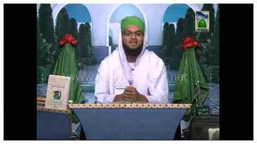 Khulay Aankh Salay Alaa Kehte Kehte(Ep:169) - Aaqa Ka Maheena