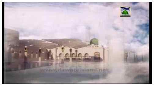 Madani Muzakra - Eid Par Karak Note