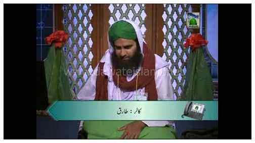 Madani Inqilab(Ep:05) - Madani Qaflon Ki Baharain - Haji Ameen Attari