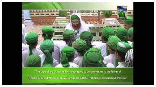 Tilawat e Quran- Surah Al-Ikhlas
