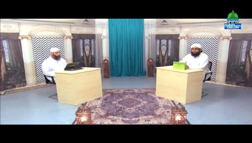 Al-Mustafa The Chosen One Ep 29