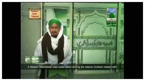 Madani News - 2 Nov 2012